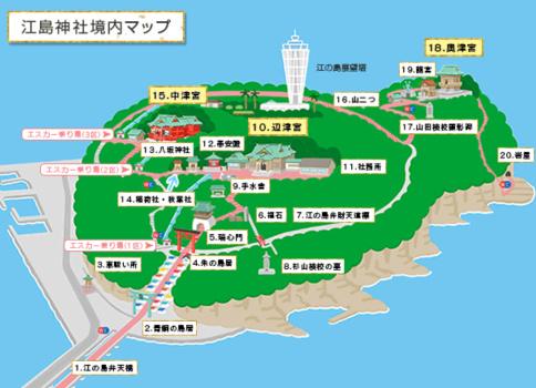 .jpg - 江島神社は日本三大弁財天の1つ!御朱印の紹介と周辺のおすすめグルメスポット