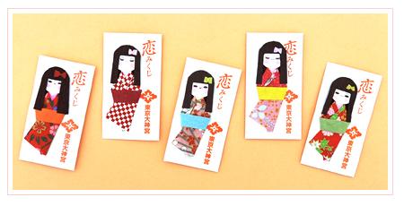 2018 06 07 19h14 46 - 東京大神宮の恋愛成就鈴守りはご利益があるって本当なの?