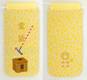 pic 09 - 福徳神社で宝くじ祈願してみました!人気の宝くじ入れも購入すべき?