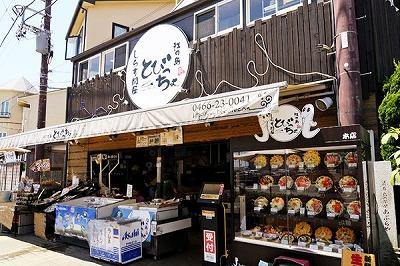 s とびっちょ - 江島神社は日本三大弁財天の1つ!御朱印の紹介と周辺のおすすめグルメスポット