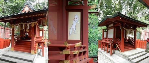 s 日枝神社 - 日枝神社は御朱印帳の種類が豊富!御朱印帳袋も売っているの?