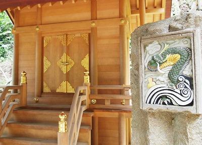 s 2018 06 12 20h07 12 - 葛原岡神社から銭洗弁天の順に参拝しよう!アクセス方法に気を付けて!