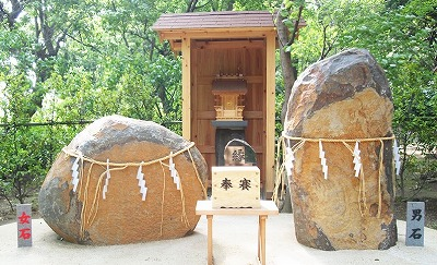 s 2018 06 12 20h07 35 - 葛原岡神社から銭洗弁天の順に参拝しよう!アクセス方法に気を付けて!
