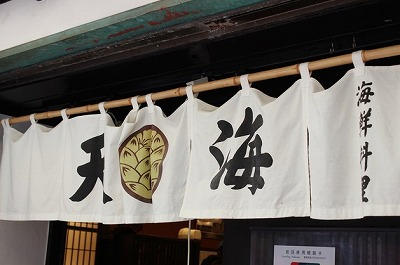 s 2018 06 25 10h13 10 - 江島神社は日本三大弁財天の1つ!御朱印の紹介と周辺のおすすめグルメスポット