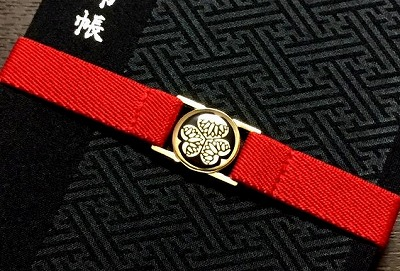 s 2019 02 02 19h18 54 - 増上寺の御朱印帳の種類とサイズは?近くでランチできるおすすめのお店はココ!