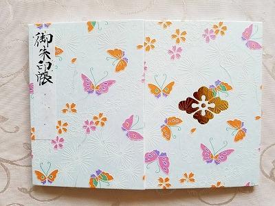 s 26402 - 東京大神宮の恋愛成就鈴守りはご利益があるって本当なの?