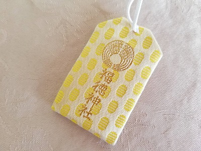 s 27312 - 福徳神社で宝くじ祈願してみました!人気の宝くじ入れも購入すべき?