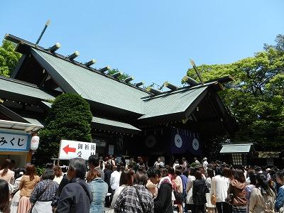 s DSCN3083 - 東京大神宮の恋愛成就鈴守りはご利益があるって本当なの?