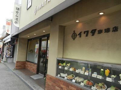 s DSCN5546 - 鶴岡八幡宮は縁切り神社って本当!?近くの人気カフェはカップルでいっぱい!
