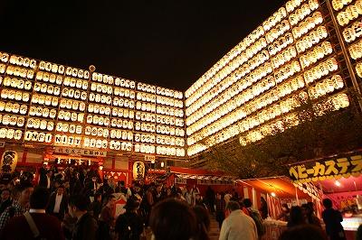 s IMG 6279 2 - 花園神社の御朱印帳と酉の市でいただける御朱印をご紹介します!