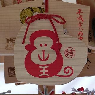 s src 42040901 - 日枝神社は御朱印帳の種類が豊富!御朱印帳袋も売っているの?