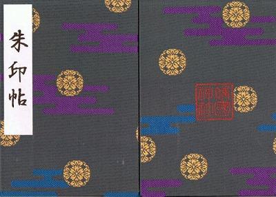 s yasukuni031 720x515 - 靖国神社の御朱印帳は御朱印帳入れとデザインがお揃い!?何種類あるの?