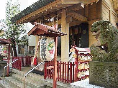 s 04 - 皆中稲荷神社のお守りは通販できるの?人気の宝くじ入れは?