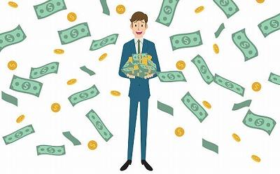 s 2018 07 30 10h12 34 - 蛇の皮が金運を呼ぶって本当?財布に入れられる蛇の抜け殻が通販でも購入できます!