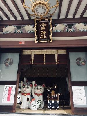 s 5583e87befe6a244bf7608a84bd8d59b s - 豪徳寺は招き猫でいっぱい!購入するならどのサイズがおすすめ?