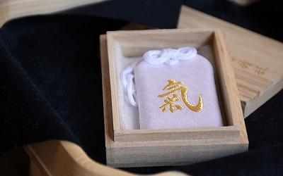 s 600x375x3200bbe056354f5673058688 - 三峯神社に行くなら興雲閣に宿泊するのがおすすめ!白い氣守は休止中!?