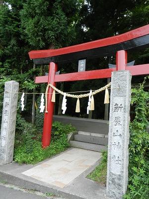 s DSCN6654 - 新屋山神社は本宮みの参拝でもご利益はあるの?奥宮に行くには?