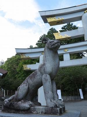 s a787b55c7851e652a5f207e8fb44e5b7 s - 三峯神社に行くなら興雲閣に宿泊するのがおすすめ!白い氣守は休止中!?