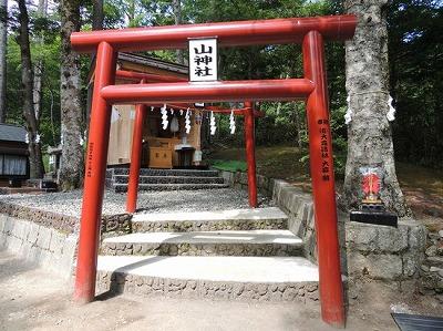 s caption - 新屋山神社は本宮みの参拝でもご利益はあるの?奥宮に行くには?
