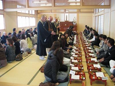 s s img 110101 3 - 寺社コンとは?神社やお寺で婚活できるって本当?参加者の評判とは?
