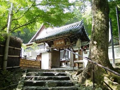 s 2018 08 12 20h25 06 - 鈴虫寺での願い事の仕方!一度した願い事を変えたい時はどうしたらいいの?