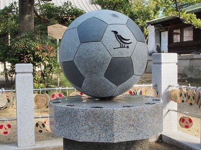 s 2018 08 13 19h26 48 - 羽生結弦ゆかりの弓弦羽神社のご利益とサッカーボールの謎について