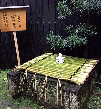 s 2018 08 25 19h56 47 - 東京都内の縁切り寺で効果が期待できるのはお岩さんで有名な於岩稲荷陽運寺