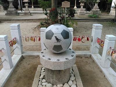 s 405a7 0001151694 1 - 羽生結弦ゆかりの弓弦羽神社のご利益とサッカーボールの謎について