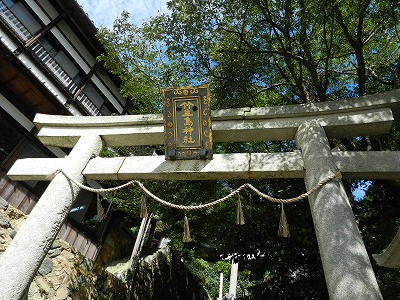 s DSCN7090 - 都久夫須麻神社は竹生島神社とも言う!?いただける御朱印はコレです!