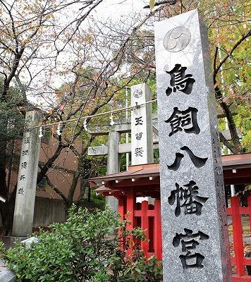 s 2018 09 26 16h31 17 - 鳥飼八幡宮は神社婚活を開催している福岡でも珍しい神社!
