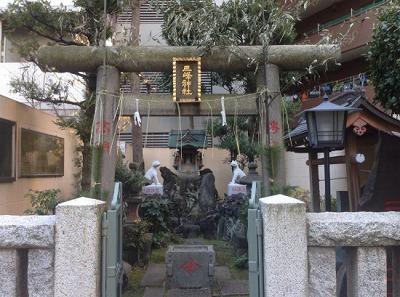 s 2018 09 27 20h48 54 - 三峯神社は東京にも存在する!?世田谷区にある砧三峰神社とは?