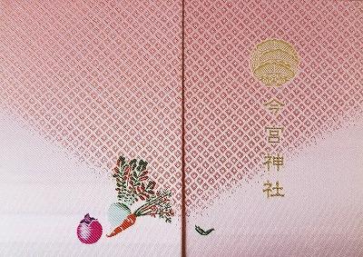 s 20180320 090412 - 今宮神社の御朱印帳と御朱印帳袋が可愛い♪2店あるあぶり餅はどっちが美味しい?
