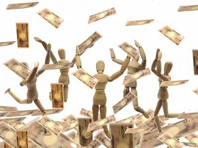 s 31083957c539aa57df674af99b9a1b38 s - 金運を上げる護符!お財布に入れるだけで効果があるって本当?