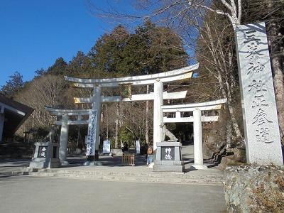 s 4eadb9f68530398d9b1119366c50b801 s - 三峯神社は東京にも存在する!?世田谷区にある砧三峰神社とは?