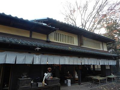 s DSCN7381 - 今宮神社の御朱印帳と御朱印帳袋が可愛い♪2店あるあぶり餅はどっちが美味しい?