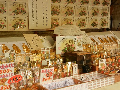 s DSCN7402 - 御金神社の御朱印は金ピカ!人気の福財布は通販で購入できるの?