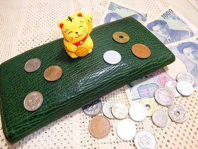 s bad7fd03b837d1d8f992dedd8004eed6 s - 金運を上げる護符!お財布に入れるだけで効果があるって本当?
