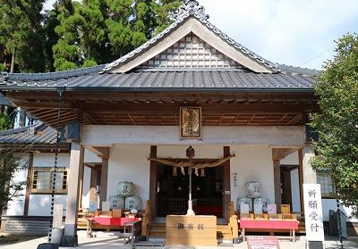 s 2018 10 14 20h53 33 - 白蛇神社は東京にもあった!金運を上げるには巳の日にお参りしよう!
