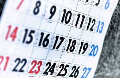s 2018 11 17 13h57 42 - 一粒万倍日が分かる2019年のカレンダー!金運が万倍に!?