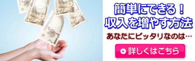 .jpg - 大河ドラマ「いだてん」の御朱印がいただける瑞龍寺のご利益とは?