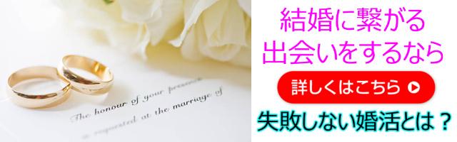 .jpg - 鈴虫寺での願い事の仕方!一度した願い事を変えたい時はどうしたらいいの?