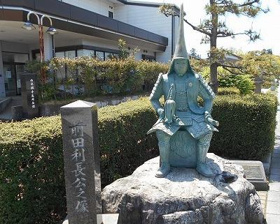 s 2019 02 15 10h39 12 - 大河ドラマ「いだてん」の御朱印がいただける瑞龍寺のご利益とは?