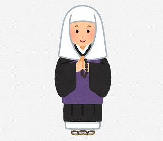 s 2019 02 19 10h34 21 - 女性僧侶も婚活パーティーに参加!真宗教団連合主催の恋婚とは?
