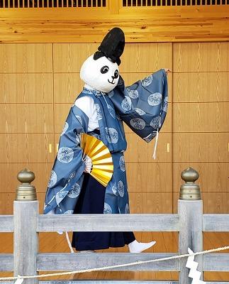 s 2019 02 20 10h04 34 - 有鹿神社のパンダの御朱印とは?相模最古の神社で金運招福!