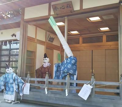 s 2019 02 20 10h05 09 - 有鹿神社のパンダの御朱印とは?相模最古の神社で金運招福!