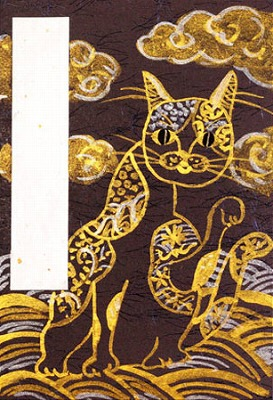 s 2019 02 22 09h26 33 - 猫好きの聖地!猫猫寺に御朱印帳と御朱印が登場しました!
