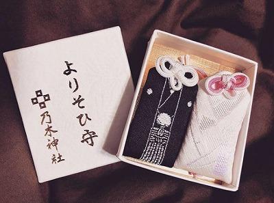 s 2019 03 11 19h17 49 - 恋愛成就のご利益が期待できる乃木神社の結婚式は口コミでも好評!