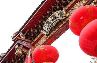 s 2019 04 01 10h42 31 - 横浜関帝廟の御朱印は?神奈川最強のパワースポットって本当?