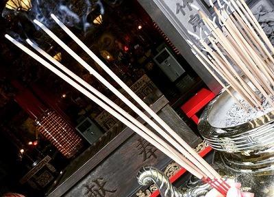 s 2019 04 01 10h45 39 - 横浜関帝廟の御朱印は?神奈川最強のパワースポットって本当?