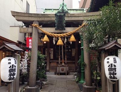 s 2019 04 02 10h33 29 - 東京金運最強神社と言われる小綱神社は御朱印も強運厄除け